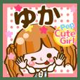 【ゆか】Pop & Cute girl3❤よく使う❤40個
