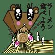 """Triangle Bear """"SANKAKUMA"""""""