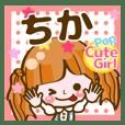 【ちか】Pop & Cute girl3❤よく使う❤40個