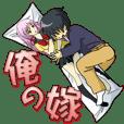 Japanese anime otaku