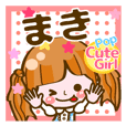 "Pop & Cute girl3 ""Maki"""