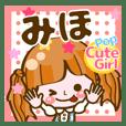 【みほ】Pop & Cute girl3❤よく使う❤40個