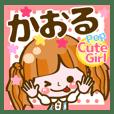 【かおる】Pop & Cute girl3❤よく使う❤40個