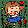 riekimのオーバーオールスカート女の子敬語