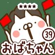 カスタムねことうさぎの名前スタンプ専用39