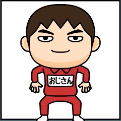ojisan wears training suit 12.