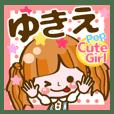 "Pop & Cute girl3 ""Yukie"""