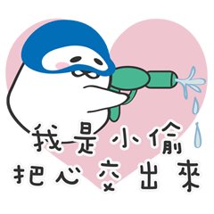 Lazy Seal Forces-Nth Power of Love