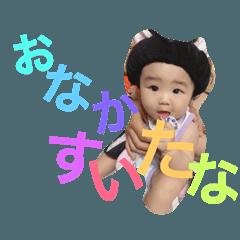 yumehimaSTAMP