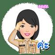 ข้าราชการหญิงไทย สติกเกอร์เติมคำ