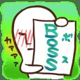 BOSS -ボス-