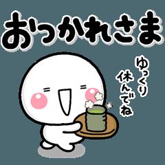 shiro100kimoti