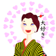 Moving 3D! Heart landlady Yoshiko