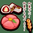 和菓子をひたすらすすめるスタンプ