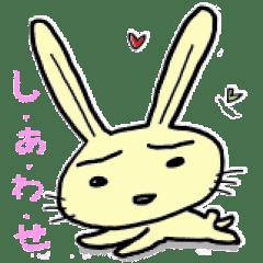 幸せウサギスタンプ