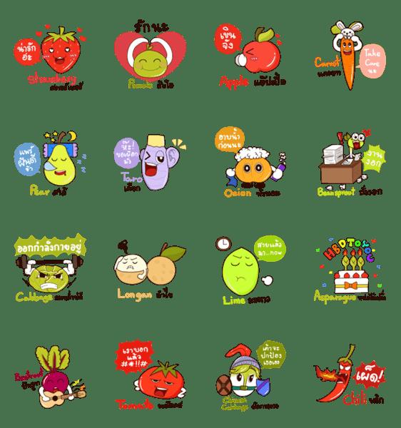「veggie cute」のLINEスタンプ一覧