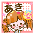 "Pop & Cute girl3 ""Aki"""