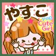 【やすこ】Pop & Cute girl3❤よく使う❤40個