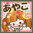 【あやこ】Pop & Cute girl3❤よく使う❤40個