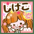 【しげこ】Pop & Cute girl3❤よく使う❤40個