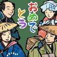 One scene of moving kimono