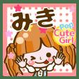 "Pop & Cute girl3 ""Miki"""