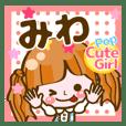"Pop & Cute girl3 ""Miwa"""