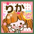 【りか】Pop & Cute girl3❤よく使う❤40個