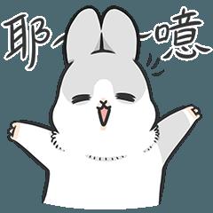 ㄇㄚˊ幾兔4