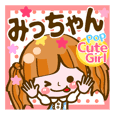 "Pop & Cute girl3 ""Mitchan"""