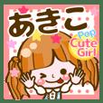 【あきこ】Pop & Cute girl3❤よく使う❤40個