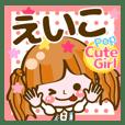 【えいこ】Pop & Cute girl3❤よく使う❤40個