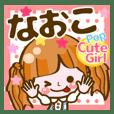【なおこ】Pop & Cute girl3❤よく使う❤40個