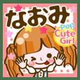 【なおみ】Pop & Cute girl3❤よく使う❤40個