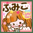 【ふみこ】Pop & Cute girl3❤よく使う❤40個