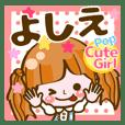 【よしえ】Pop & Cute girl3❤よく使う❤40個