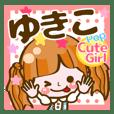 【ゆきこ】Pop & Cute girl3❤よく使う❤40個