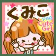 """Pop & Cute girl3 """"Kumiko"""""""