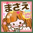 【まさえ】Pop & Cute girl3❤よく使う❤40個