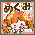 "Pop & Cute girl3 ""Megumi"""