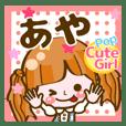【あや】Pop & Cute girl3❤よく使う❤40個