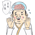 mangamen