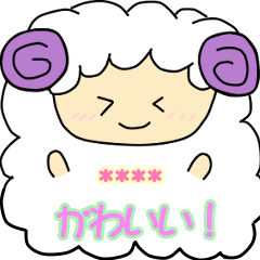 Sheep's feeling [text entry]Japanese
