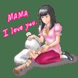 My mother's teacher (ENG version)