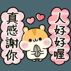 吃吃♡小倉鼠的繽紛貼圖mix
