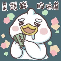 Little duck NUOKE-Cute everyday