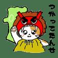 秋田弁の猫にゃん