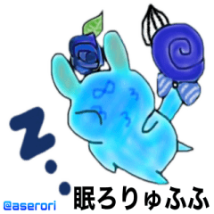 aserori-stamp5