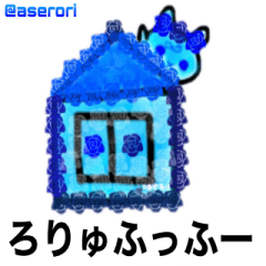 aserori-stamp7
