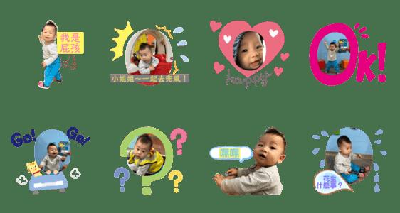 「Xiao-che Baby」のLINEスタンプ一覧